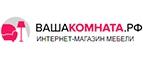 vasha-komnatarf