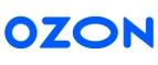 Купоны и промокоды Ozon