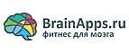 brainapps-ru