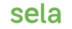 Акции и купоны на скидку Sela