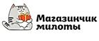 magazinchik-miloty