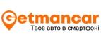 getmancar