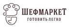 shefmarket