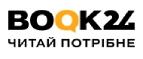 book24-ua