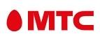 Купоны и промокоды МТС