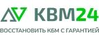 kbm24