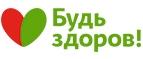 budzdorov