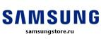 samsung-store