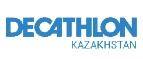 decathlon-kz